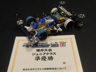 ★JAPANCUP2015福井大会Jr.クラス準優勝マシン★